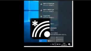 無線でインターネットへ接続する方法【無線LAN内蔵機種】