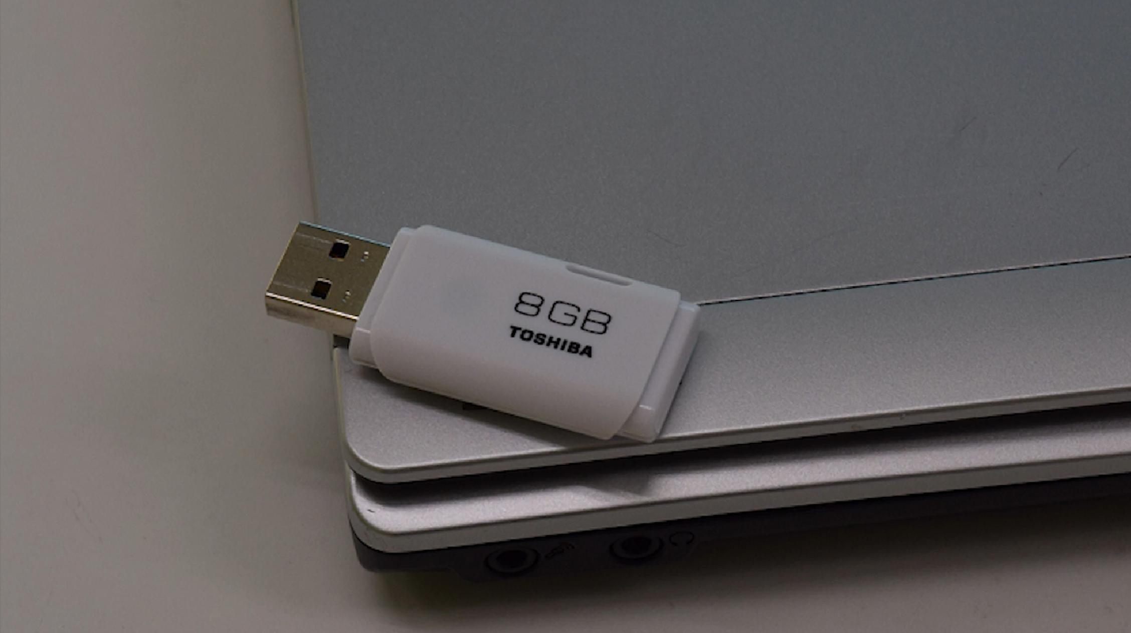USBメモリにデータを保存・取り出す方法