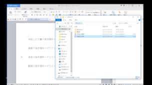 作成したファイルや画像を保存する方法