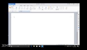 ワープロ文書作成時に余白と向きを変える方法