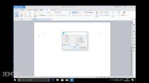 ワープロ文書作成で用紙の表示倍率を変える方法