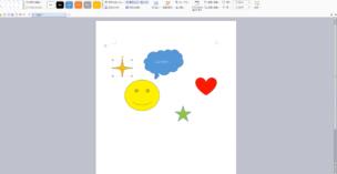 ワープロソフトで図形を入れて編集する方法