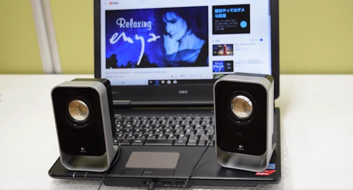 パソコンの外部スピーカーで音楽を聴く方法